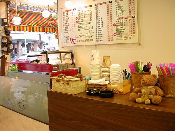 義式咖啡烘焙店縮影2.jpg