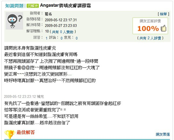 2010-07-21_104133.jpg