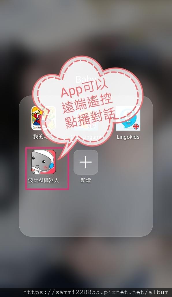 Screenshot_20190323_110754.jpg