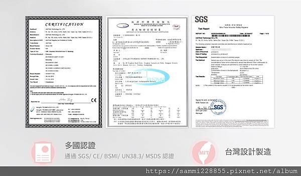 Web_ion_v2_Pink_003 (1).jpg