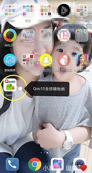 Screenshot_20190526_024349.jpg