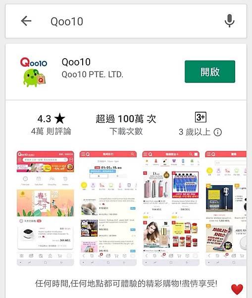 Screenshot_20190526_024001.jpg