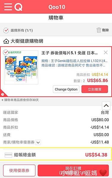 Screenshot_20190527_000354.jpg