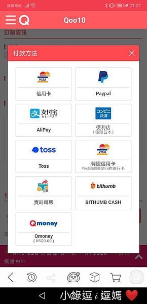 Screenshot_20190526_212725_net.giosis.shopping.sg.jpg
