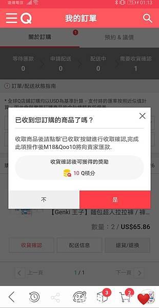 Screenshot_20190531_011458.jpg