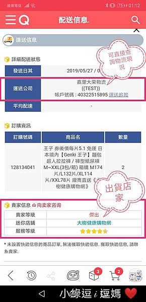 Screenshot_20190531_011807.jpg