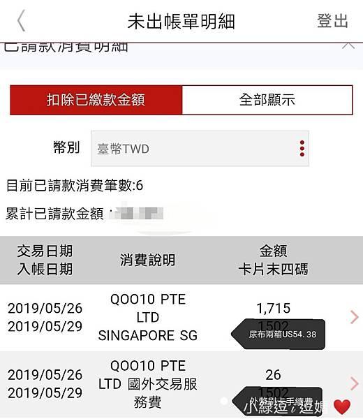 Screenshot_20190531_203924.jpg