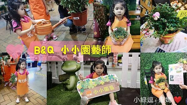PicsArt_08-10-02.58.54_mh1565420527978.jpg