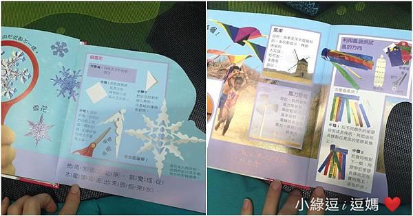 PicsArt_09-18-01.34.07.jpg
