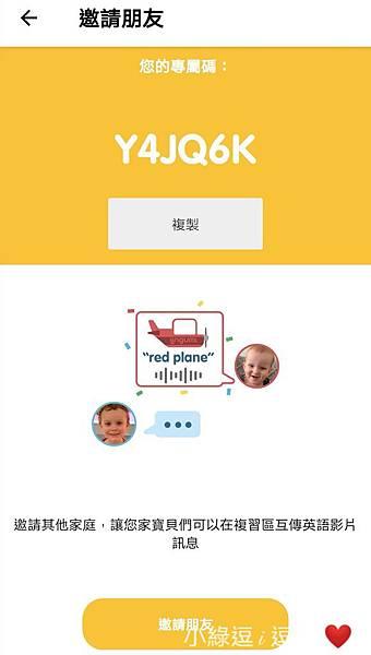 Screenshot_20200318_004717.jpg