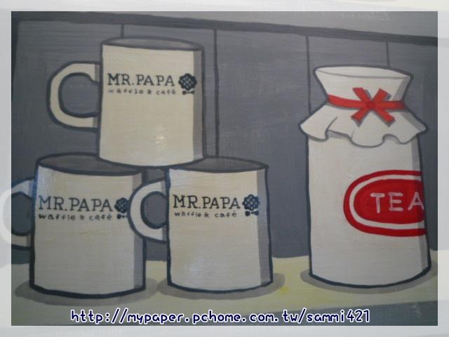 mpa20