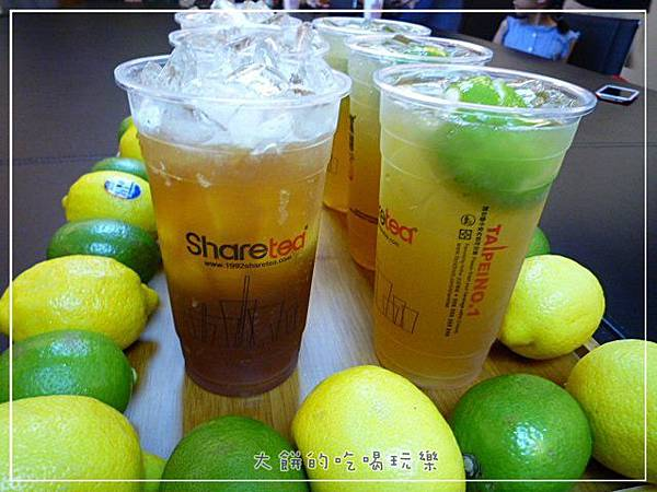 share3.JPG
