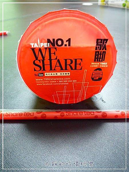 share7.JPG