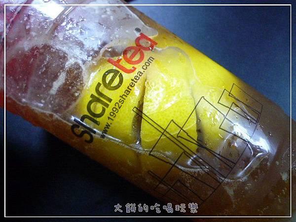 share9.JPG
