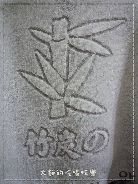 kop8.JPG