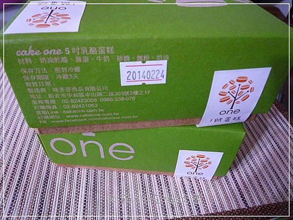 onecake3.JPG
