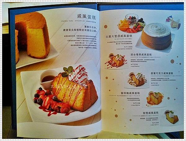 konayuki4.jpg