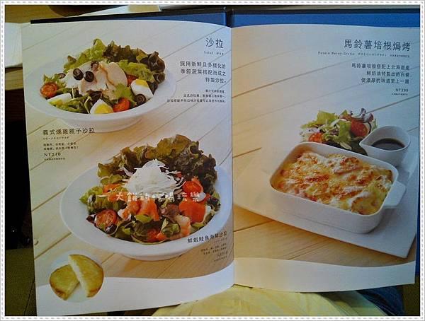 konayuki6.jpg