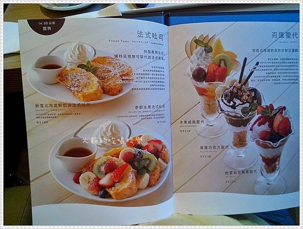 konayuki7.jpg
