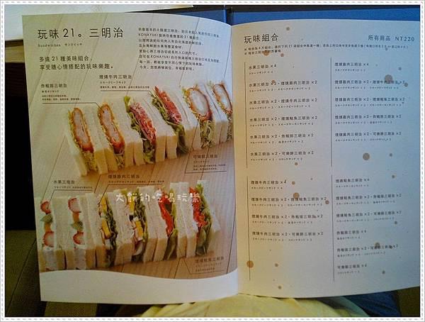 konayuki5.jpg