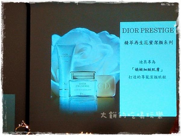 diof8.jpg
