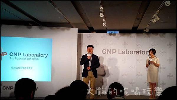 cnp12.jpg