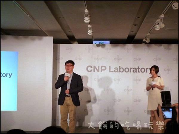 cnp16.JPG