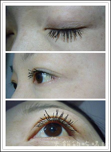 eye13
