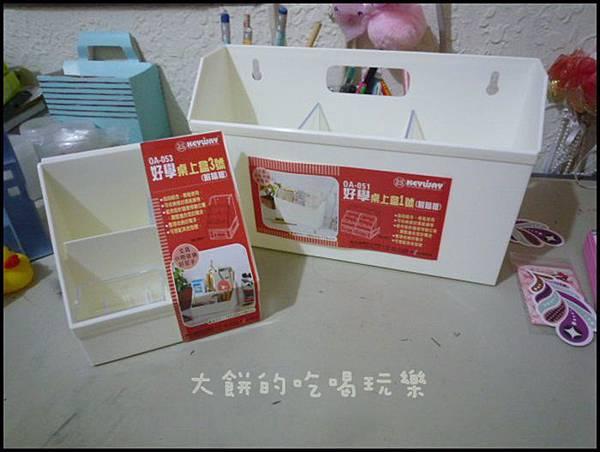shop18.JPG