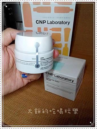 cnph4.jpg