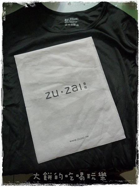 zu24.JPG