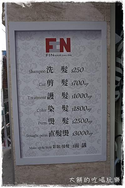 fin3.JPG