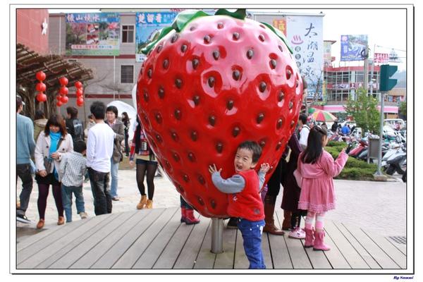 草莓文化博物館
