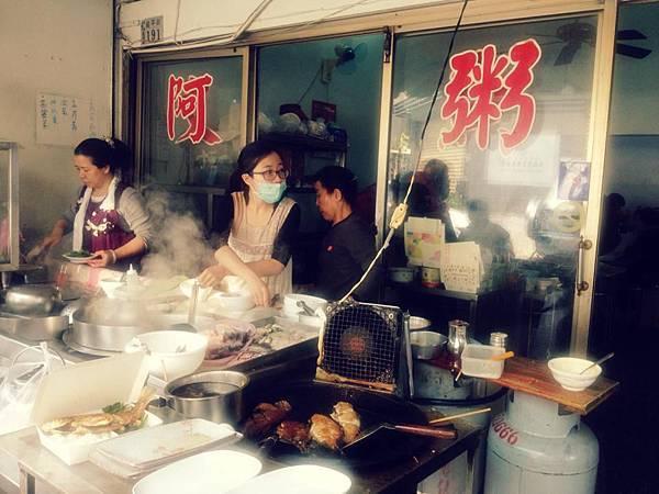 阿文魚粥2