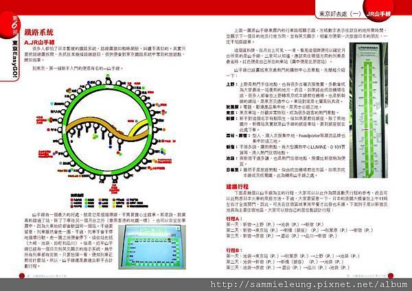 PART6aa_b[1]_Page_02.jpg