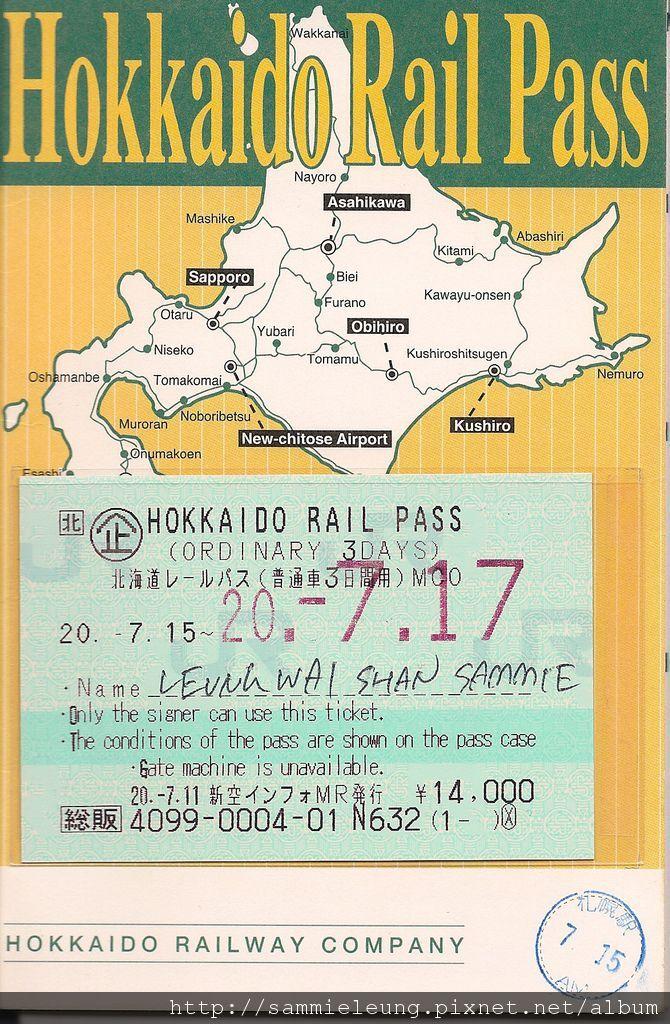 JR Hokkaido Pass_Cover.jpeg