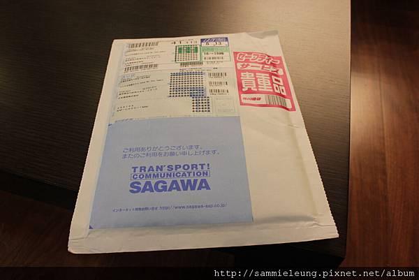 IMG_7642.JPG