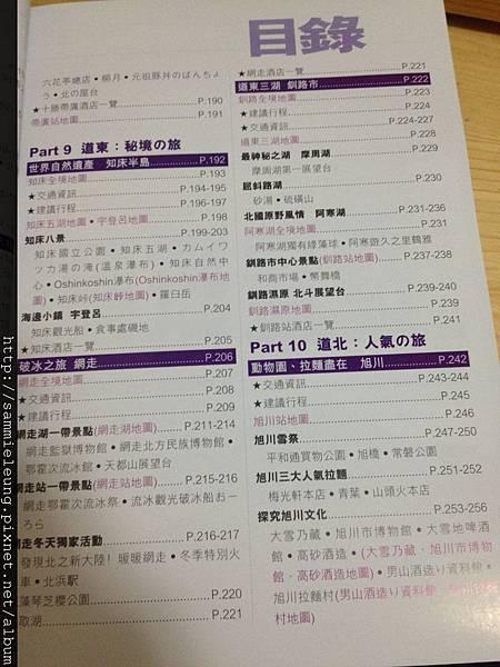 Photo 12年1月27日21 47 35.jpg