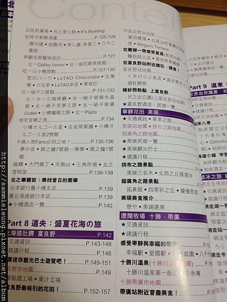 Photo 12年1月27日21 47 24.jpg
