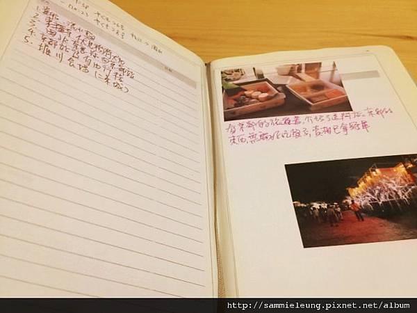 Photo 12年2月20日21 08 58