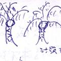 day2-沙漠樹.JPG