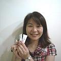 P1090700.JPG