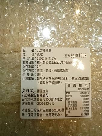 P1100675.JPG