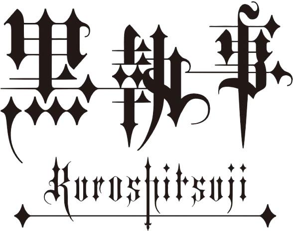 Kuroshitsuji_Logo.jpg