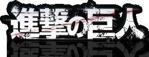 巨人_logo.JPG