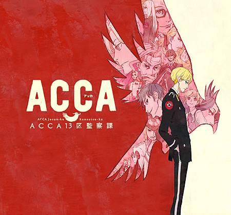 acca-3.jpg