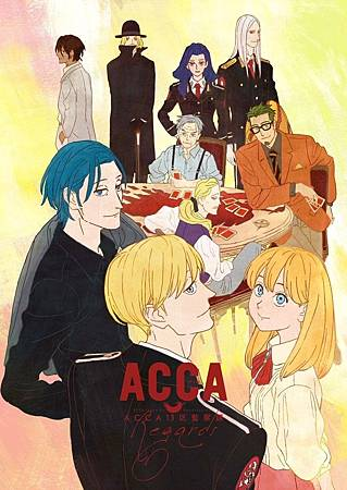 ACCA 13_1.jpg