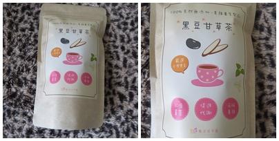 黑豆甘草茶.jpg