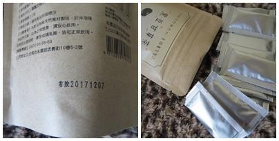 黑豆甘草茶2.jpg