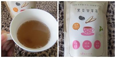 黑豆甘草茶8.jpg